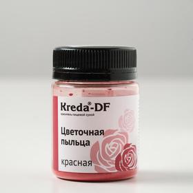 Краситель пищевой сухой Kreda «Цветочная пыльца», красный, 5 г