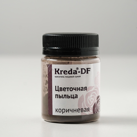 Краситель пищевой сухой Kreda «Цветочная пыльца», коричневый, 5 г