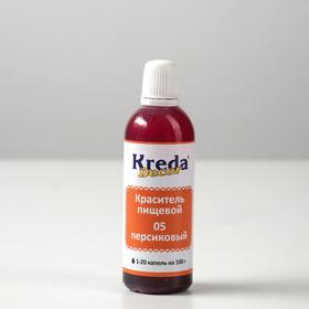 Краситель пищевой кондитерский гелевый Kreda Decor, персиковый, 90 г