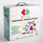 Детский массажный коврик Лесной, 12 модулей, цвет Микс - фото 105574842