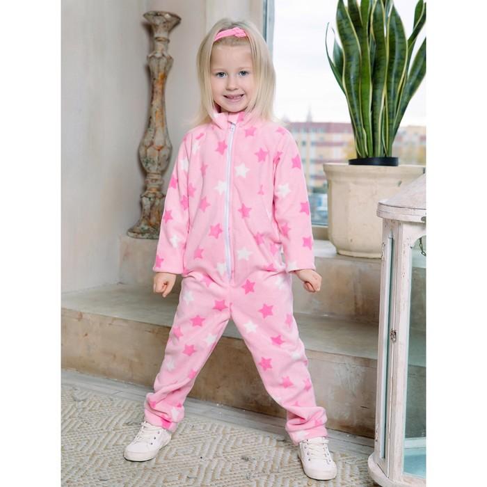 Комбинезон, воротник-стойка, «Звёзды», цвет розовый, рост 80 см