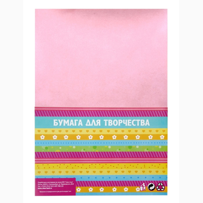 """Бумага для творчества фактурная """"Нити розовые"""" А4, набор 100 листов"""