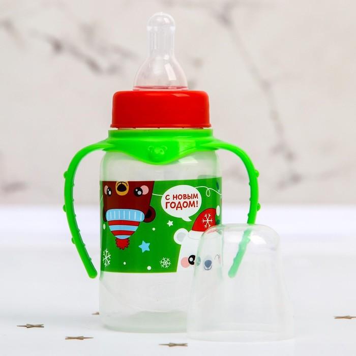 """Бутылочка для кормления """"Новогодние малыши""""150 мл цилиндр, с ручками, цвет зеленый"""