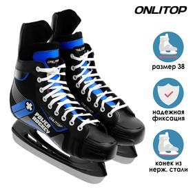 225L hockey skates, size 38