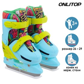 Skates sliding ice Take it Easy, baby 223W, size 26-29