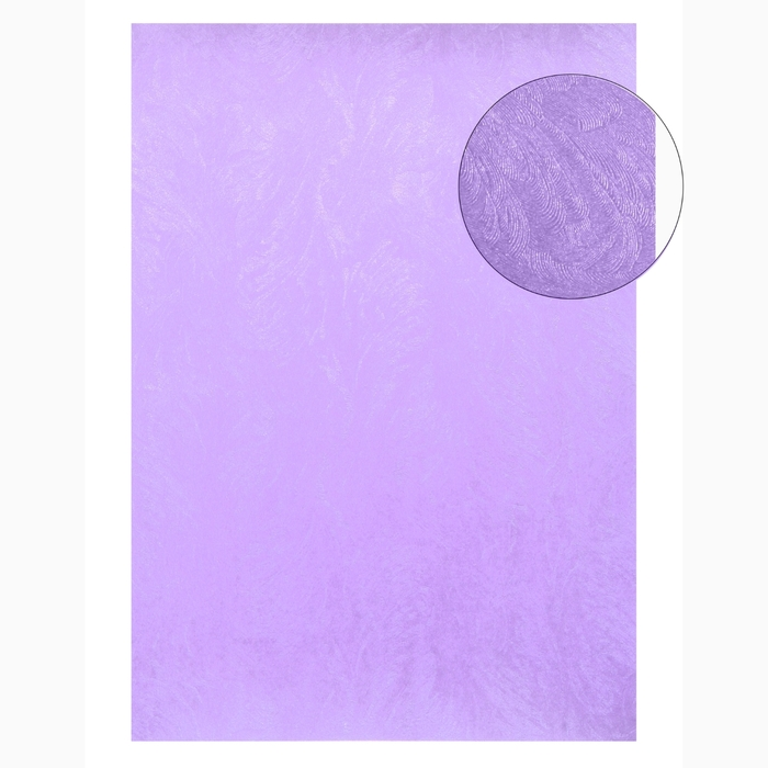 """Бумага для творчества фактурная """"Морозный узор сиреневый"""" А4, набор 100 листов"""