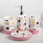 """Набор аксессуаров для ванной комнаты, 4 предмета """"Демо"""", цвет розовый"""