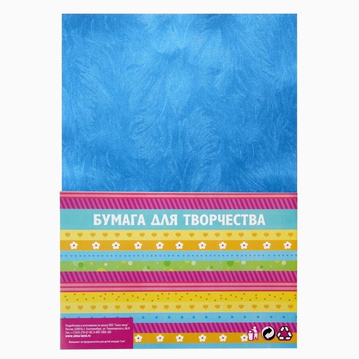 """Бумага для творчества фактурная """"Морозный узор синий"""" А4, набор 100 листов"""