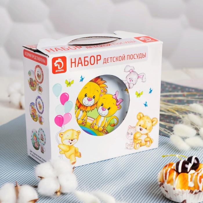 Набор детской посуды «Львята», 3 предмета: кружка 250 мл, миска 400 мл, тарелка 18 см