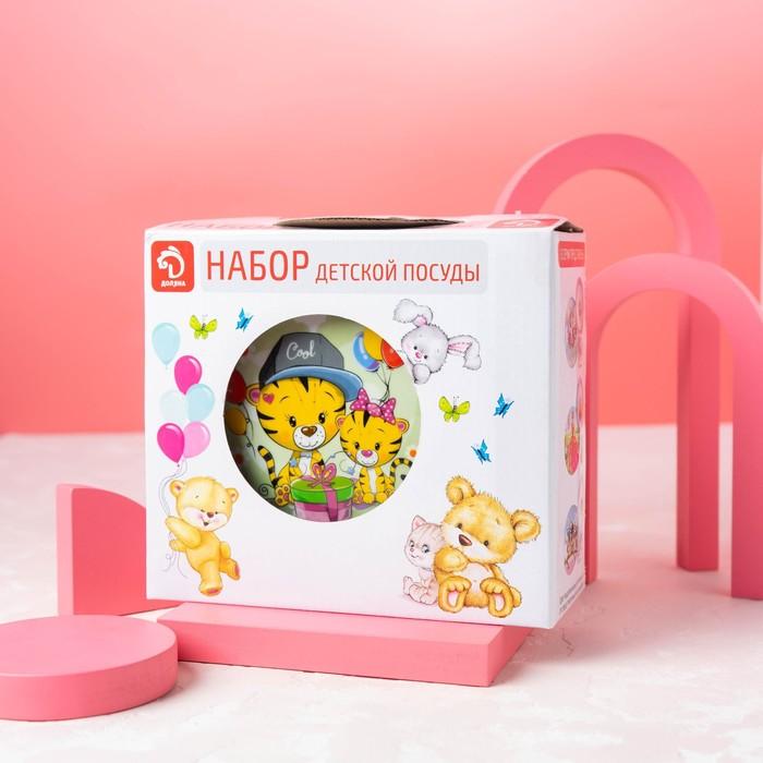 Набор детской посуды «Тигрята», 3 предмета: кружка 250 мл, миска 400 мл, тарелка 18 см