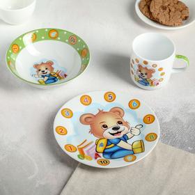 Набор детской посуды «Медвежонок счетовод», 3 предмета: кружка 250 мл, миска 400 мл, тарелка 18 см