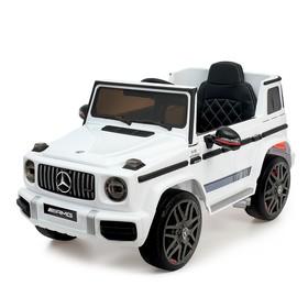 Электромобиль MERCEDES-BENZ G63 AMG, цвет белый, EVA колеса, кожаное сидение