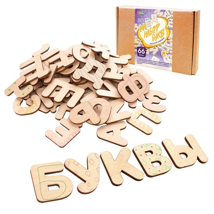Деревянные буквы-раскраски «Изучаем буквы и слова»