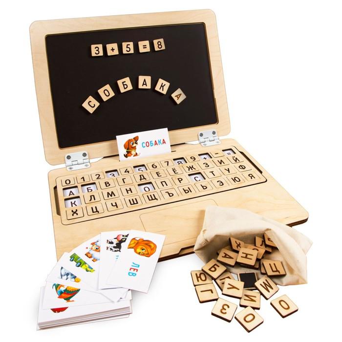 Игрушка из дерева Ноутбук «Алфавит»