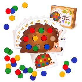 Мозаика-игра «Повтори за ёжиком»