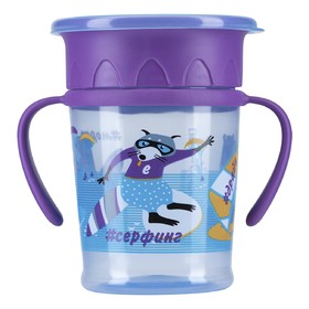 Чашка детская Мир детства «Волшебная», от 12 месяцев, цвет сиреневый, 270 мл