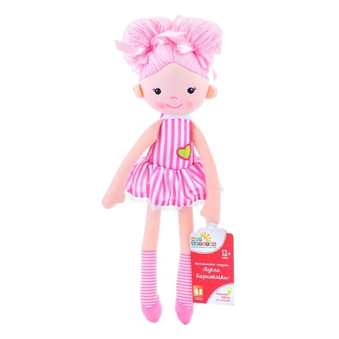 Кукла текстильная Мир детства «Карамелька»