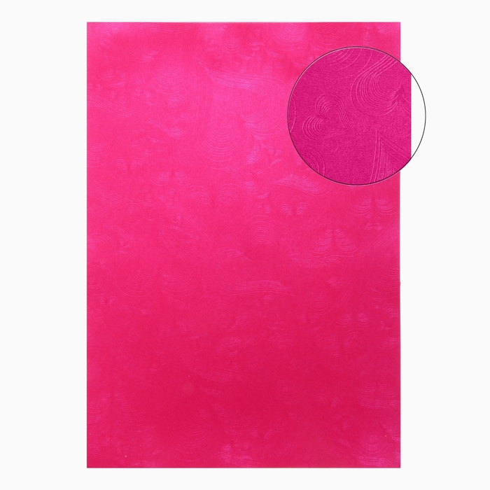 """Бумага для творчества фактурная """"Сердца красные"""" А4, набор 100 листов"""