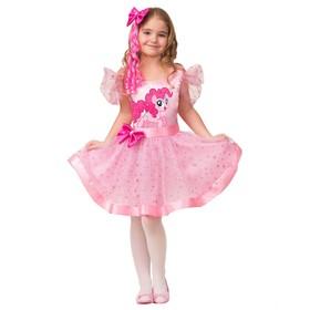 Карнавальный костюм «Пинки Пай», платье, заколка-волосы, р. 26, рост 104 см