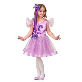 Карнавальный костюм «Сумеречная Искорка», платье, заколка-волосы, р. 26, рост 104 см