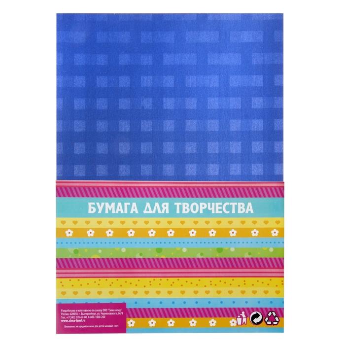 """Бумага для творчества фактурная """"Переплёт синий"""" А4, набор 100 листов"""