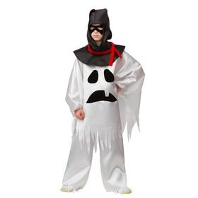 Карнавальный костюм «Привидение», рубашка, брюки, головной убор, р. 36, рост 146 см