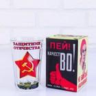 """Стакан граненый в подарочной упаковке """"Защитник отечества!"""" военная техника, 250 мл"""