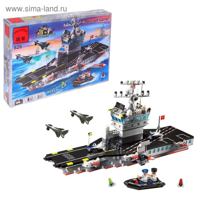 Конструктор «Авианосец», 508 деталей