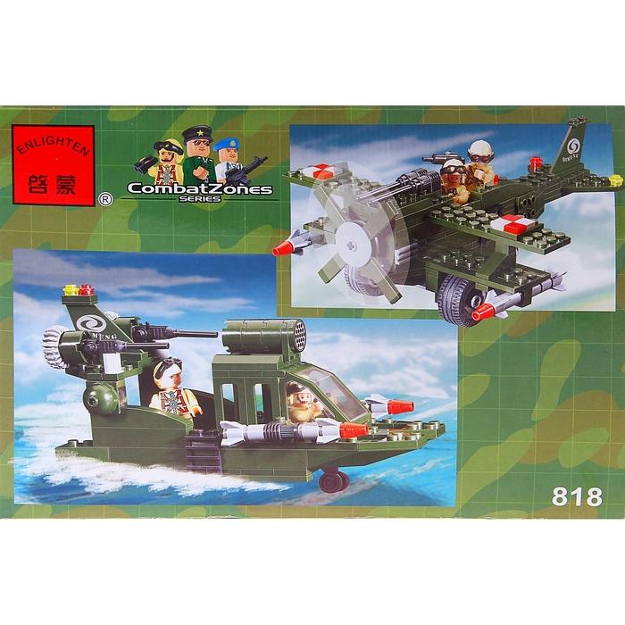 Конструктор «Вертолёт», 275 деталей