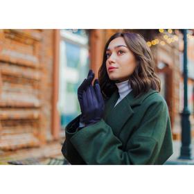 Перчатки женские, 25 см, безразмерные, утеплённые, цвет синий
