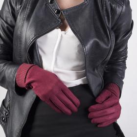Перчатки женские, 25 см, безразмерные, утеплённые, цвет бордовый