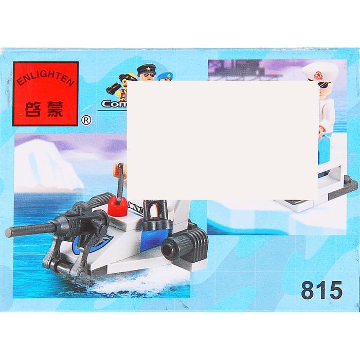 Конструктор «Береговая охрана», 33 детали