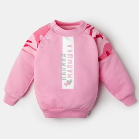 """Свитшот Крошка Я """"Папина Малышка"""", розовый, 24 р, 68-74 см"""