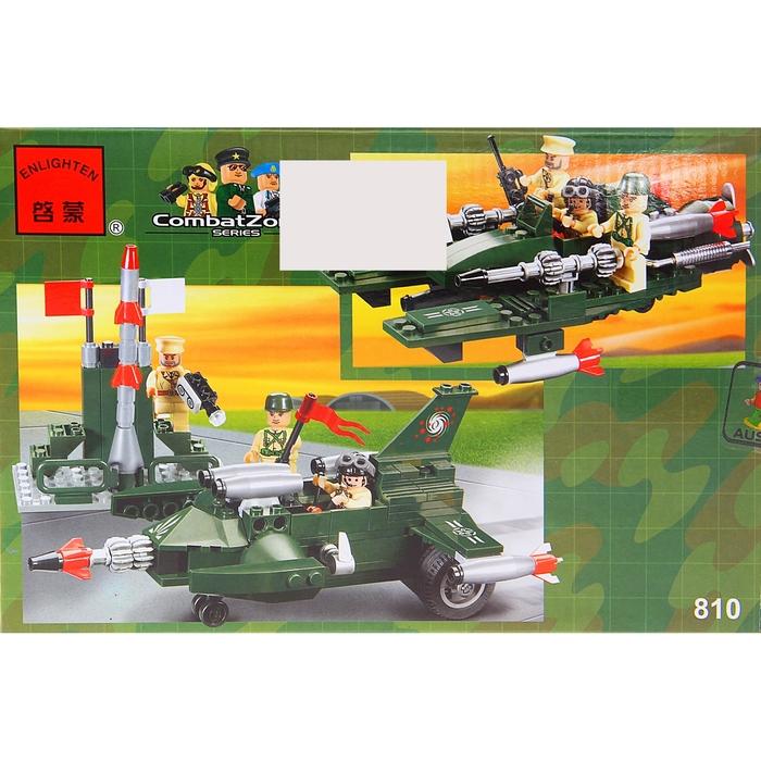 Конструктор «Самолёт», 225 деталей и 3 военных