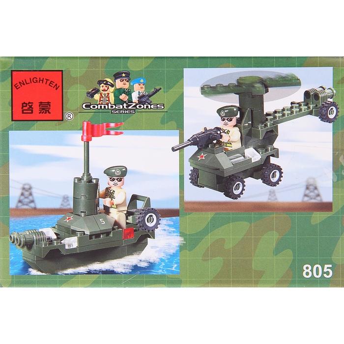 Конструктор «Мини-танк», 69 деталей