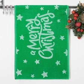 Полотенце махровое Merry Christmas 3, цвет зелёный, размер 50х30 см, 100 % хлопок