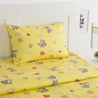 Постельное бельё Экономь и Я 1,5 сп. «Зайки» цвет жёлтый, 145×210, 150×210, 50×70 см-1 шт, бязь 120 гр/м2 - фото 105556849