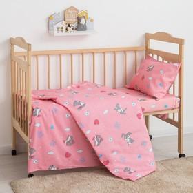 Постельное бельё Экономь и Я бейби «Зайки» цвет розовый, 145×112, 100×150, 40×60 см-1 шт, бязь 120 гр/м2