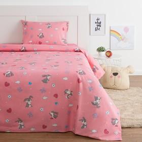 Постельное бельё Экономь и Я 1,5 сп. «Зайки» цвет розовый, 145×210, 150×210, 50×70 см-1 шт, бязь 120 гр/м2