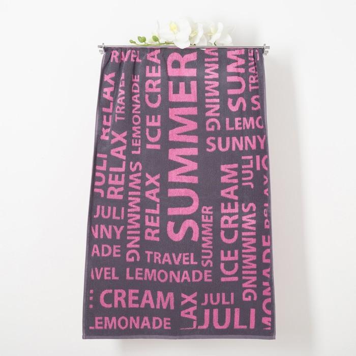 Полотенце махровое Privilea 13С2 Лимонад 70х140 см, розовый, хлопок 100%
