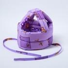 Шапка-шлем противоударный для детей, МИКС для девочки