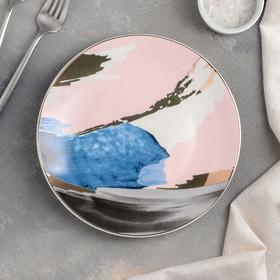 """Dessert plate """"Dali"""" 20X2,5 cm"""