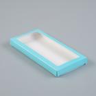 Подарочная коробка под плитку шоколада, голубой, 17,1 х 8 х 1,4 см
