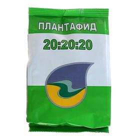 ПЛАНТАФИД 20.20.20 NPK + микроэлементы 1 кг. минеральное удобрение листовой подкормки