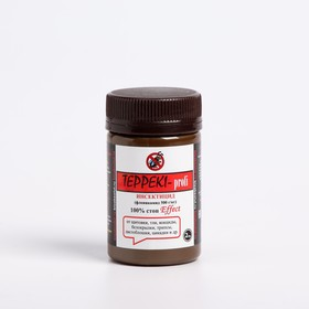 Инсектицид супер эффективный TEPPEKI-profi  (ТЕППЕКИ) 2 гр.
