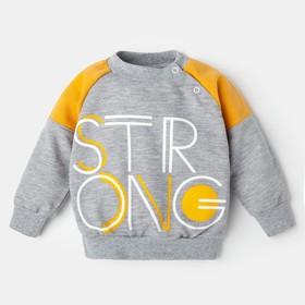 "Свитшот Крошка Я ""Strong"", серый, 24 р, 68-74 см"