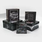 Набор подарочных коробок 5 в 1 «Фотографичный», 14 х 14 х 8‒22 х 22 х 12 см