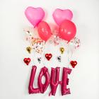 Букет из шаров «С любовью», набор 10 шт., цвет розовый - фото 7639719
