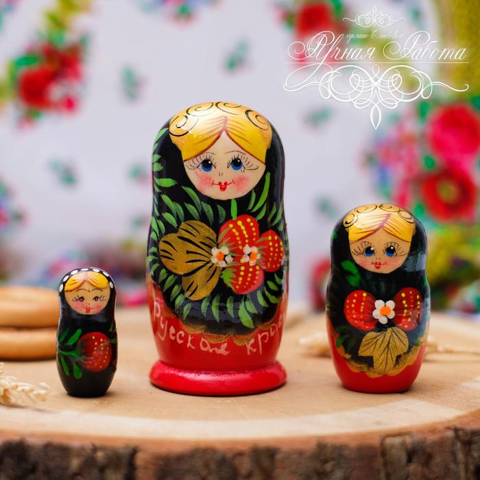 Матрёшка 3-х кукольная «Хохлома. Краса России», 11 см