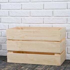 Ящик деревянный, 48х30х25 см